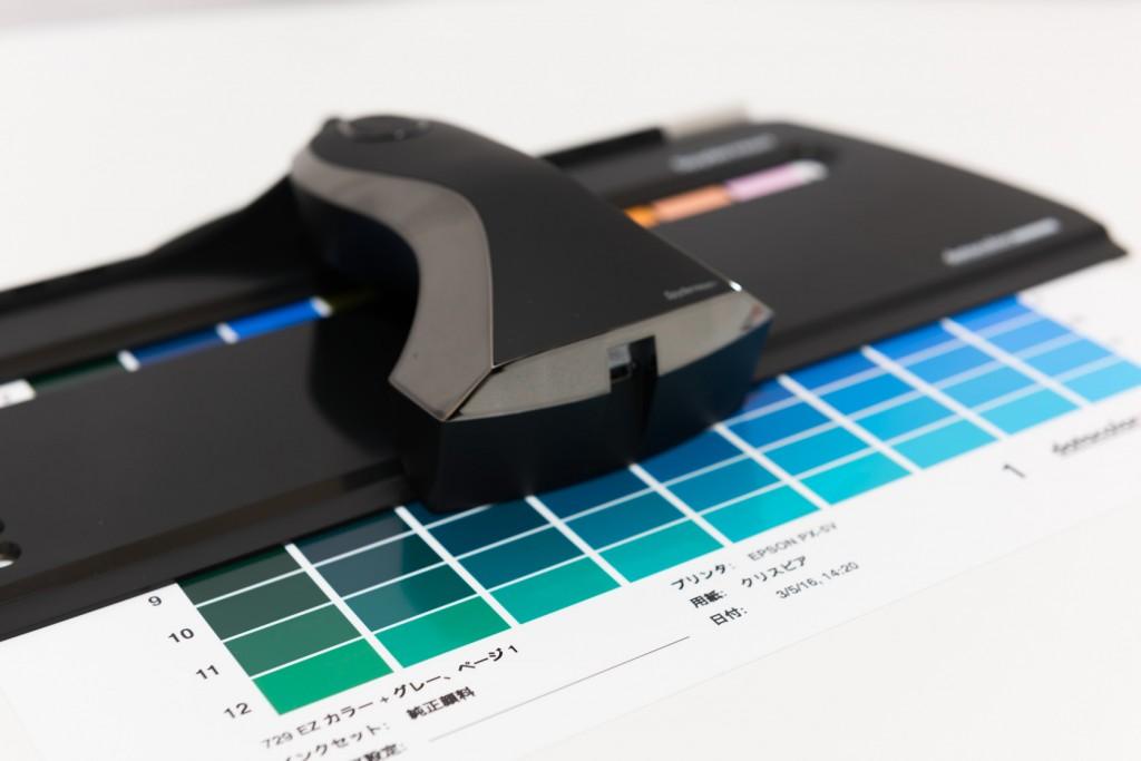 プリンターのプロファイルを作るSpyder-Print