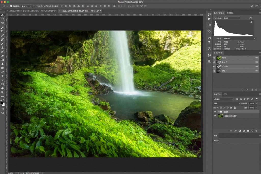 完璧な滝をRAW現像するPhotoshopのテクニック