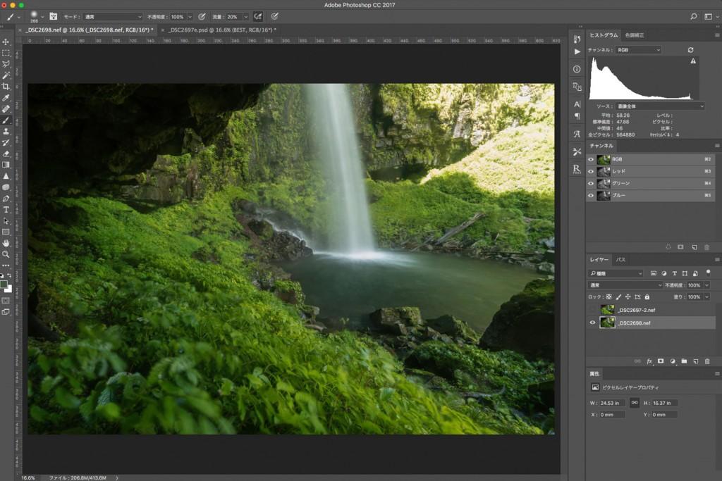 完璧な滝の写真をRAW現像する方法