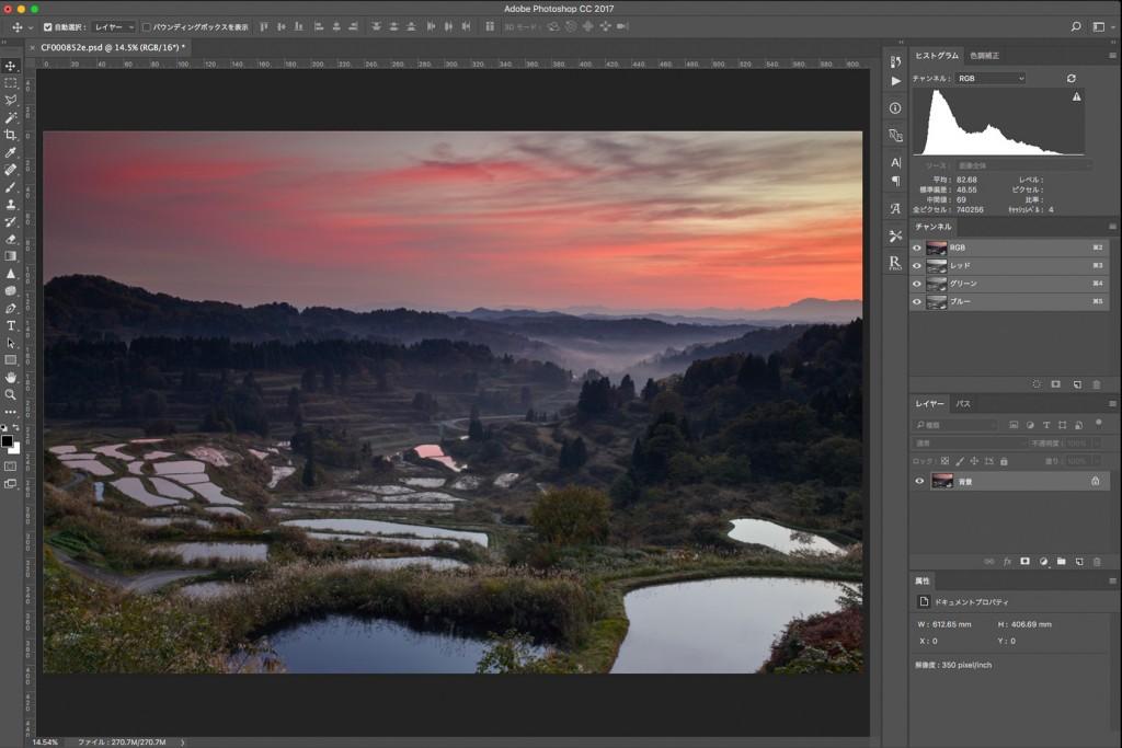 Photoshopのチャンネルからシャドー部分の選択範囲を作る方法