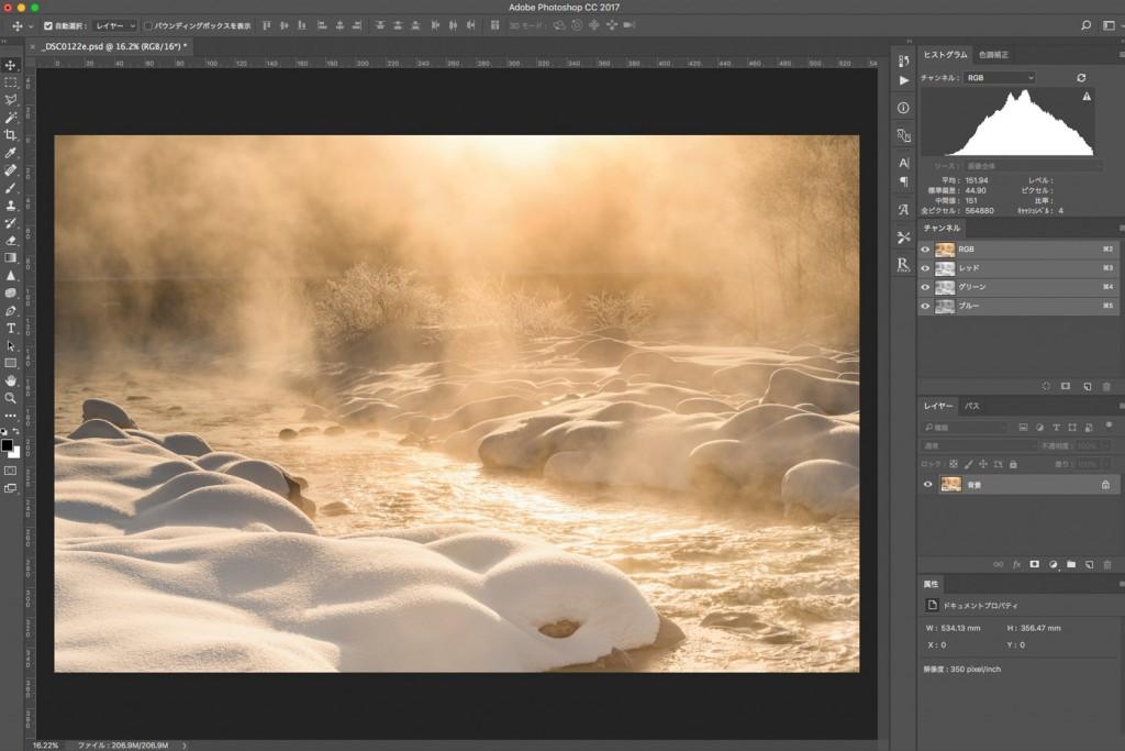 Photoshopで選択範囲を作る方法第2弾