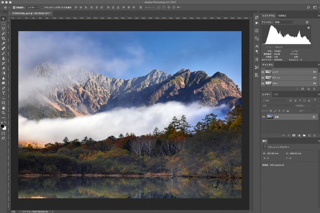 Photoshopの画像操作から選択範囲を作る方法
