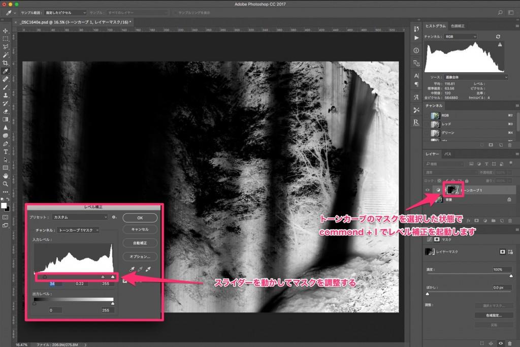 Photoshopの画像操作で出来た選択範囲を調整する