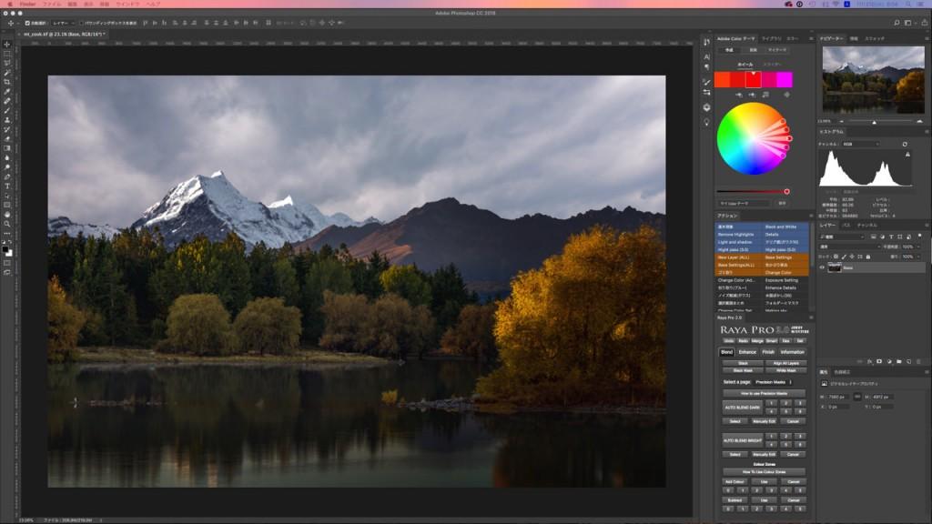 PhotoshopでNDフィルターを利用して長時間露光した様な雲を簡単に作る方法