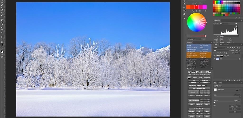 写真編集で風景写真の空の色を簡単にきれいな青空にする方法