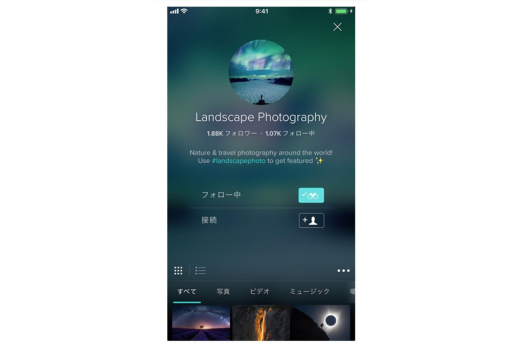 Landscape Photography ( ハッシュタグ #landscapephoto )