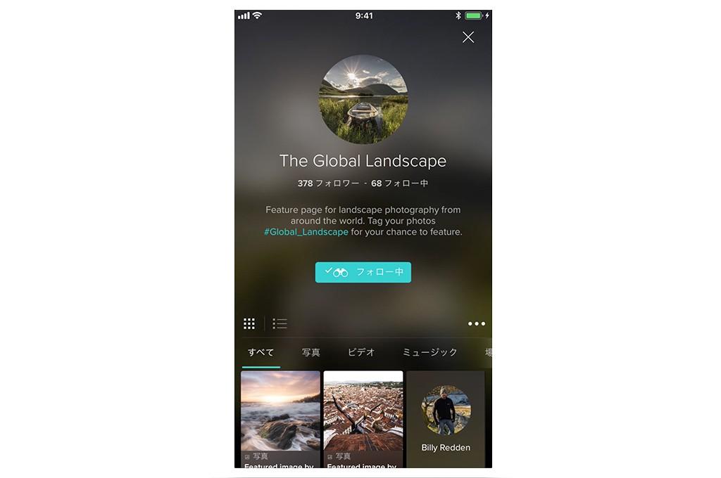 The Global Landscape ( ハッシュタグ #Global_Landscape )